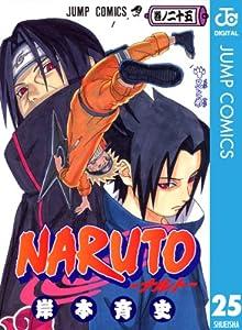 NARUTO―ナルト― モノクロ版 25巻 表紙画像