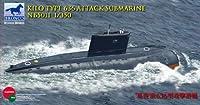 ブロンコNB5011 キロ級636潜水艦