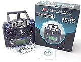 【Mode2 (左スロットル)】FlySky FS-i6 2.4G 6CH AFHDS プロポ 送信機・FS-iA6 Rx 受信機セット [並行輸入品]
