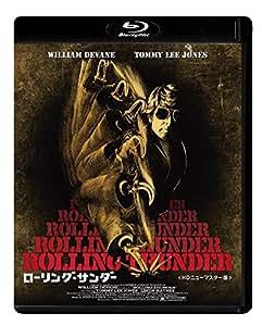 ローリング・サンダー HDニューマスター版 [Blu-ray]