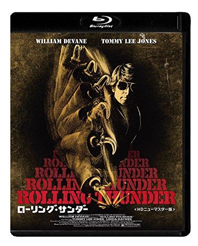 ローリング・サンダー HDニューマスター版 [Blu-ray] -
