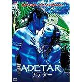ア・デター [DVD]
