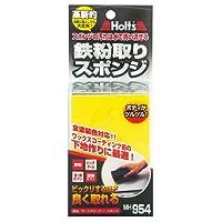 ホルツ(Holts) ダートクリーナー・スポンジ(鉄粉取りスポンジ) MH954 STRAIGHT/46-954