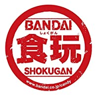バンダイ(BANDAI)1,442%ホビーの売れ筋ランキング: 35 (は昨日540 でした。)新品: ¥ 3,283¥ 3,0128点の新品/中古品を見る:¥ 2,478より