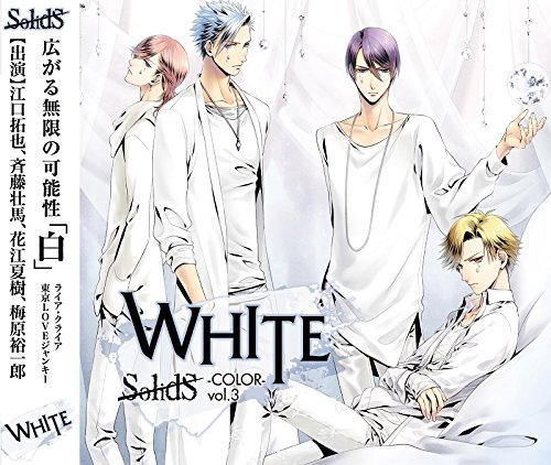 SolidS ユニットソングシリーズ COLOR [-WHITE-]