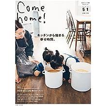 Come home! vol.51 [雑誌] Come home!
