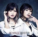 佐咲紗花の15thシングル「SCARLET MASTER」MV公開。「閃乱カグラ SHINOVI MASTER」OP曲