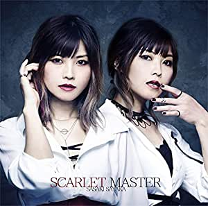 TVアニメ『閃乱カグラ SHINOVI MASTER –東京妖魔篇-』 オープニング主題歌「SCARLET MASTER」 (特典なし)