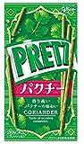 【5個セット】数量限定 プリッツパクチー 48g
