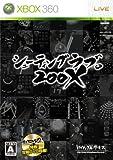シューティングラブ。200X (攻略DVD「ナイスDVD2! 」同梱)