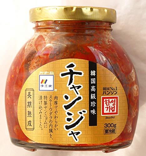 季王家(りおうけ) 韓国No.1 ハンソン 韓国高級珍味 チャンジャ 300g×2個 要冷蔵