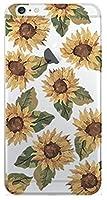 4種類のオシャレで可愛いひまわりの花とパイナップルレタリングラブリークリアデザインパターンiPhone&Galaxy透明シリコンゼリーTPUスマホケース.BA-3-44 (iPhone 8Plus, 2.ひまわりパターン) [並行輸入品]