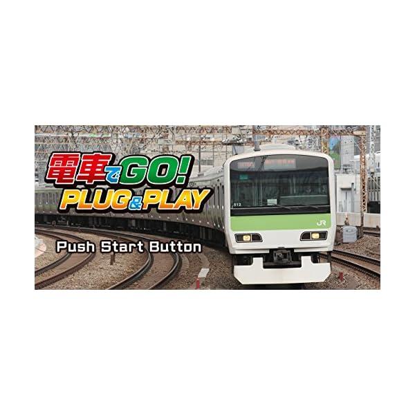 【Amazon.co.jpエビテン限定】電車で...の紹介画像3