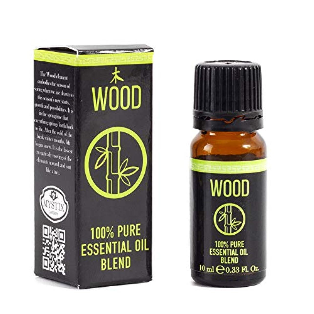 不愉快にバンカー落ち着いたMystix London | Chinese Wood Element Essential Oil Blend - 10ml