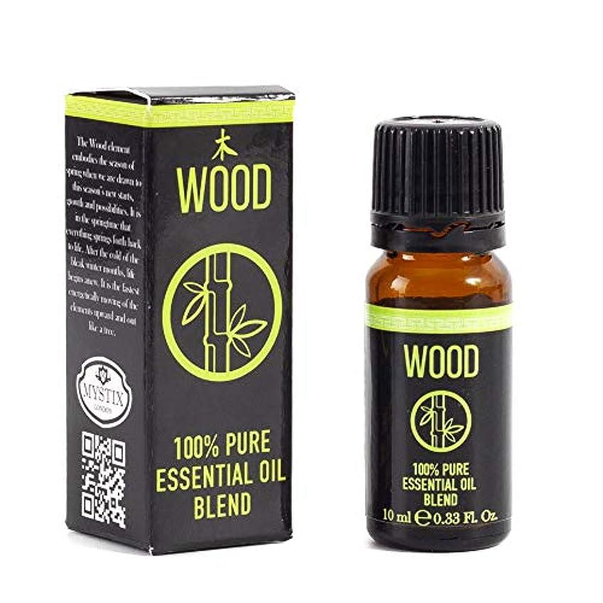 コンピューターネックレスハイライトMystix London | Chinese Wood Element Essential Oil Blend - 10ml