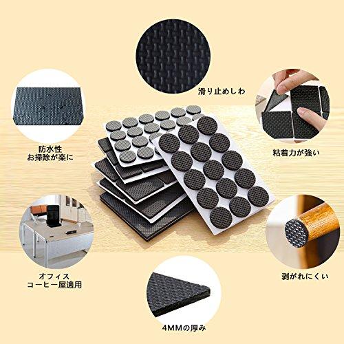 Fiskaco 滑り止め 家具保護パッド フローリング傷・騒音防止 厚みがある ゴムパッド 186枚セット ブラック