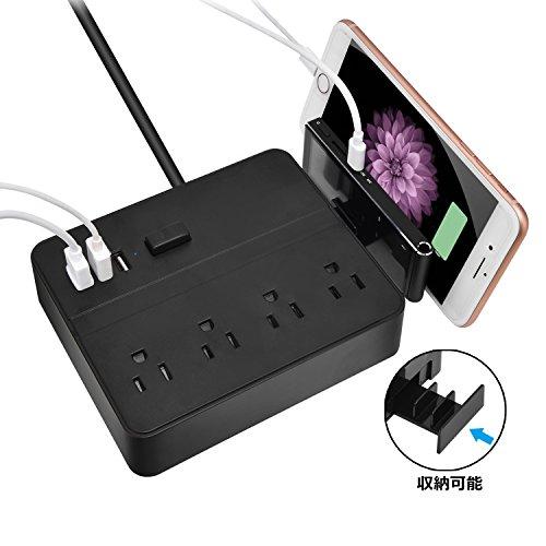 電源タップ GotechoD USBコンセントタップ AC4個口・3P+USB3ポート・最大3.1A...