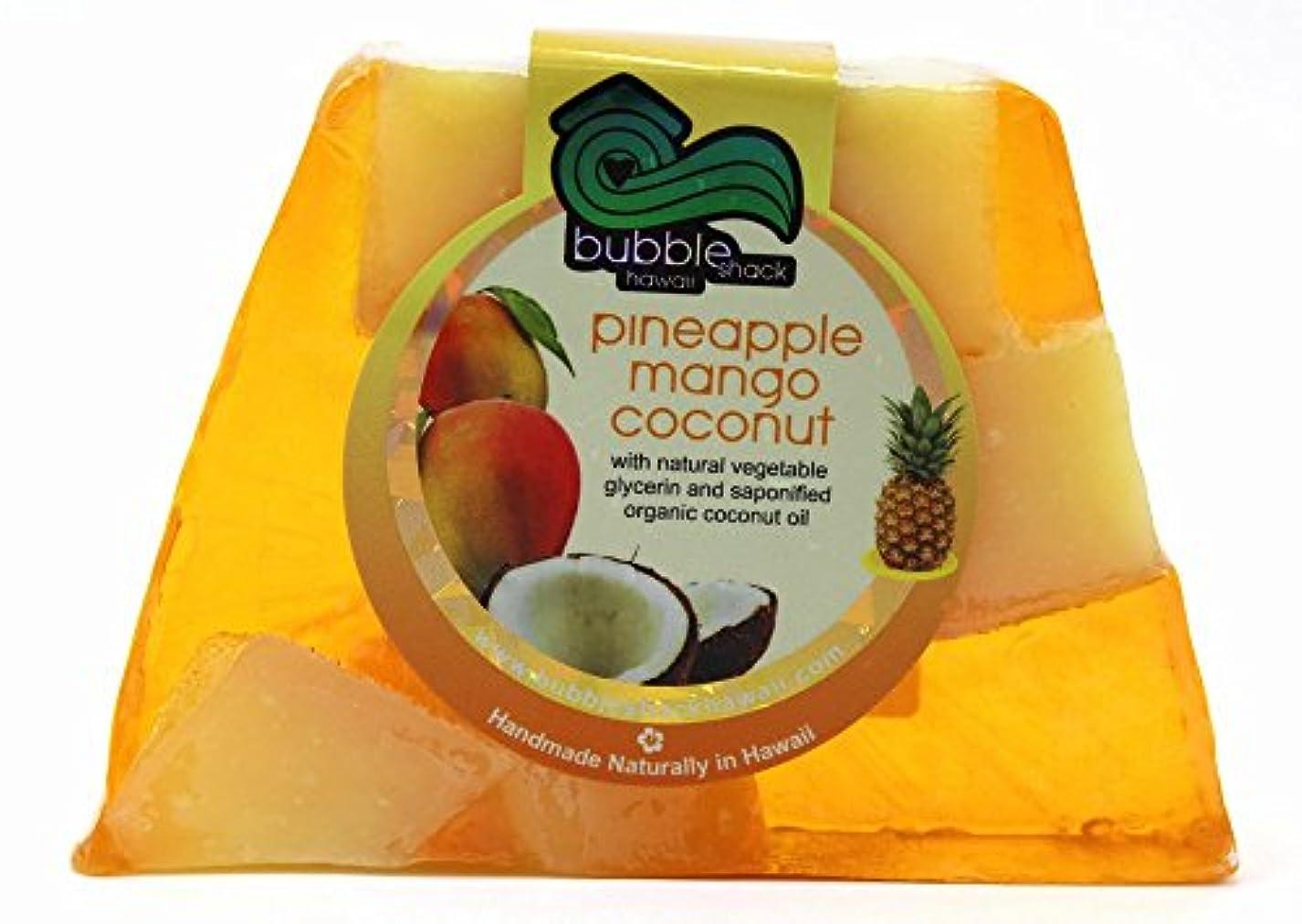 死んでいる石鹸再発するハワイ お土産 ハワイアン雑貨 バブルシャック パイナップル チャンクソープ 石鹸 (マンゴーココナッツ) ハワイ雑貨