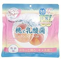 桃と乳酸菌 フェイシャルマスク 31枚入 日本製 EVERYYOU