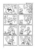 小さな恋のものがたり 第44集 画像
