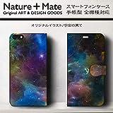 iPhone7 ケース iPhoneⅩ スマホ ケース 人気 宇宙空間 ダークマター 絵画 人気 全機種対応 レトロ