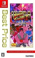 ULTRA STREET FIGHTER II The Final Challengers (ウルトラストリートファイターII ザ・ファイナルチャレン...