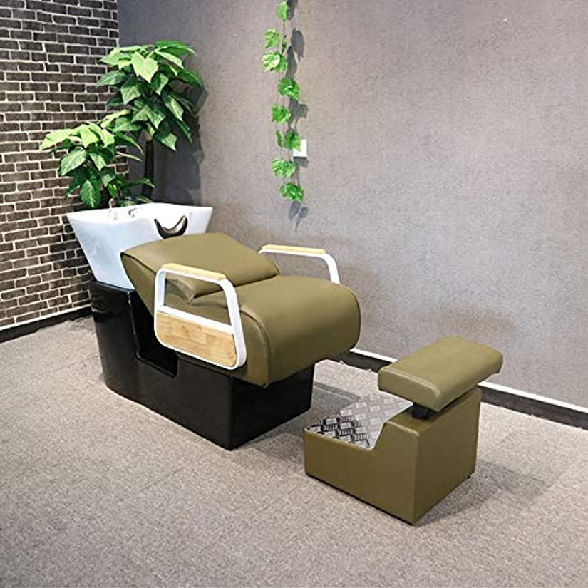 高度な追放する狂気シャンプーの椅子、美容院装置の逆洗装置の陶磁器の洗面器の洗い流すベッドのシャンプーボールの理髪店の流しの椅子