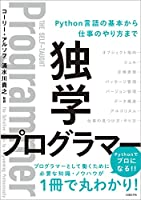 https://images-fe.ssl-images-amazon.com/images/I/51uxXXlJcKL.SL200.jpg