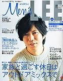 Men's LEE(メンズ リー)LEE2011年11月号増刊 [雑誌] / 集英社 (刊)