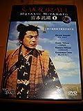Samurai Trilogy-Miyamoto Musashi-3DVDS