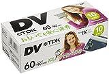 TDK MINI DV 10巻パック DVM60BUX10A