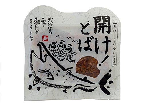 鮭とば 80g(開け!とば) 北海道の鮭で鮭トバをつくりました 北海道産鮭の絶品珍味食べやすいスライスタイプの鮭冬葉 北海道産サケ使用のさけとば