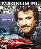 私立探偵マグナム シーズン1:disc1~3 [DVD]