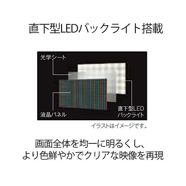 シャープ 40V型 液晶 テレビ AQUOS ...の紹介画像6