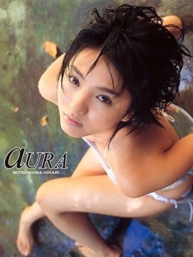 満島ひかり「aura」ver.2.1