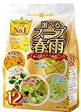 ひかり味噌 選べるスープ春雨 12食×2個