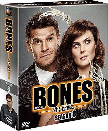 BONES ―骨は語る― シーズン8 (SEASONSコンパクト・ボックス) [DVD]の詳細を見る