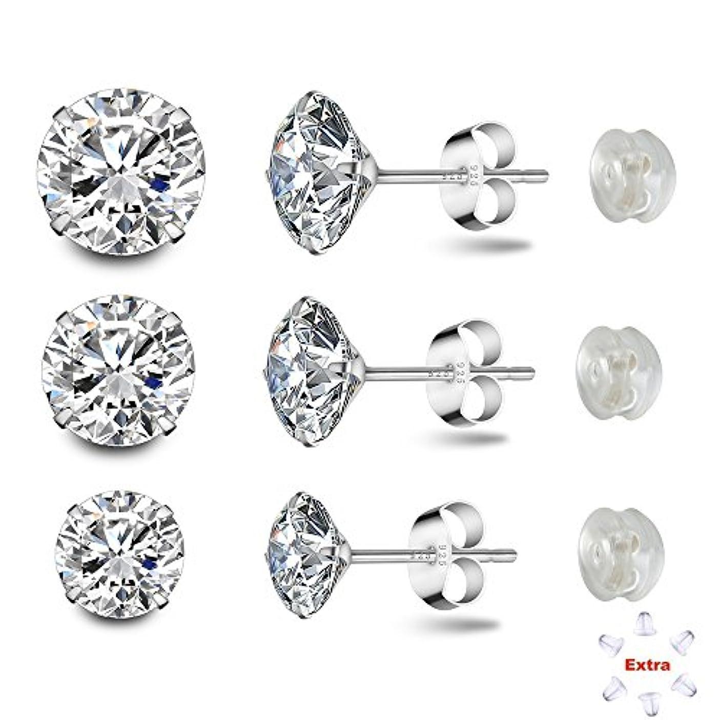 羊の服を着た狼バタフライビットSterling Silver Studs Earrings Round Cut Cubic Zirconia NOT STAINLESS STEEL 4mm 5mm 6mm Sizes Platinum-Plated...