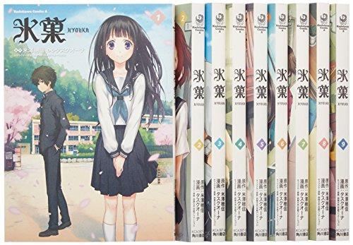 氷菓 コミック 1-9巻セット (カドカワコミックス・エース)