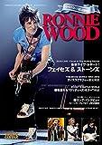 ロニー・ウッド~世界一愛されたギタリスト (シンコー・ミュージックMOOK)