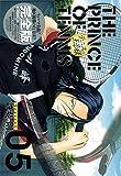 テニスの王子様完全版 Season1 5 (愛蔵版コミックス)