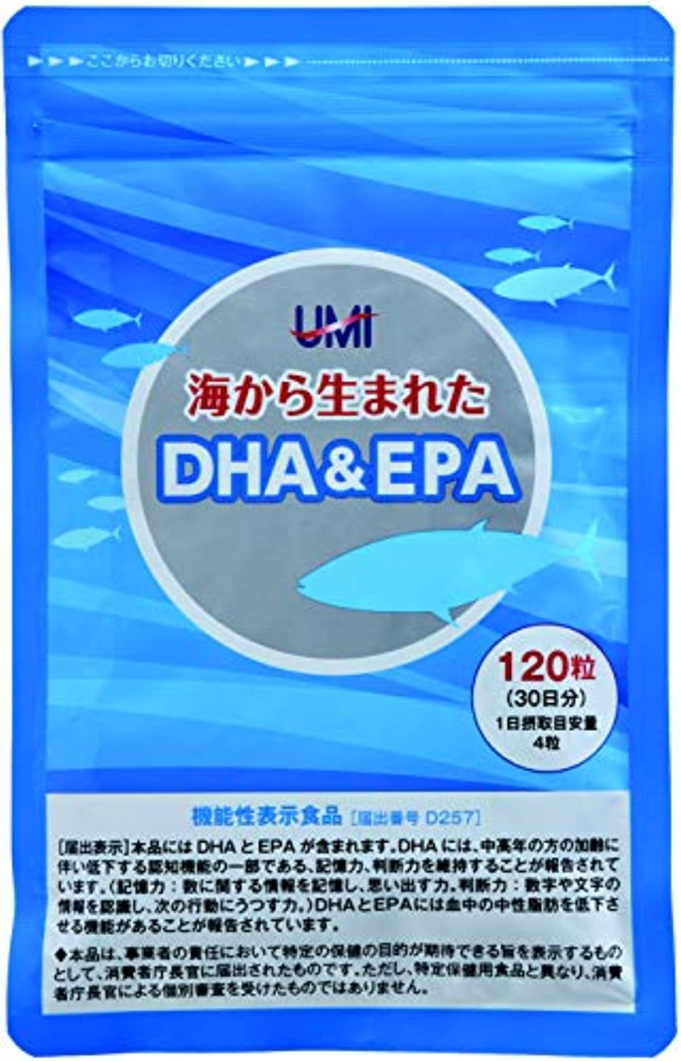 風変わりな側マインドフルDHA&EPA 単品(1袋120粒入り)