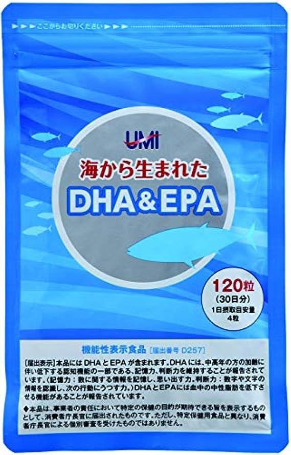 メディカルフランクワースリー不快DHA&EPA 単品(1袋120粒入り)