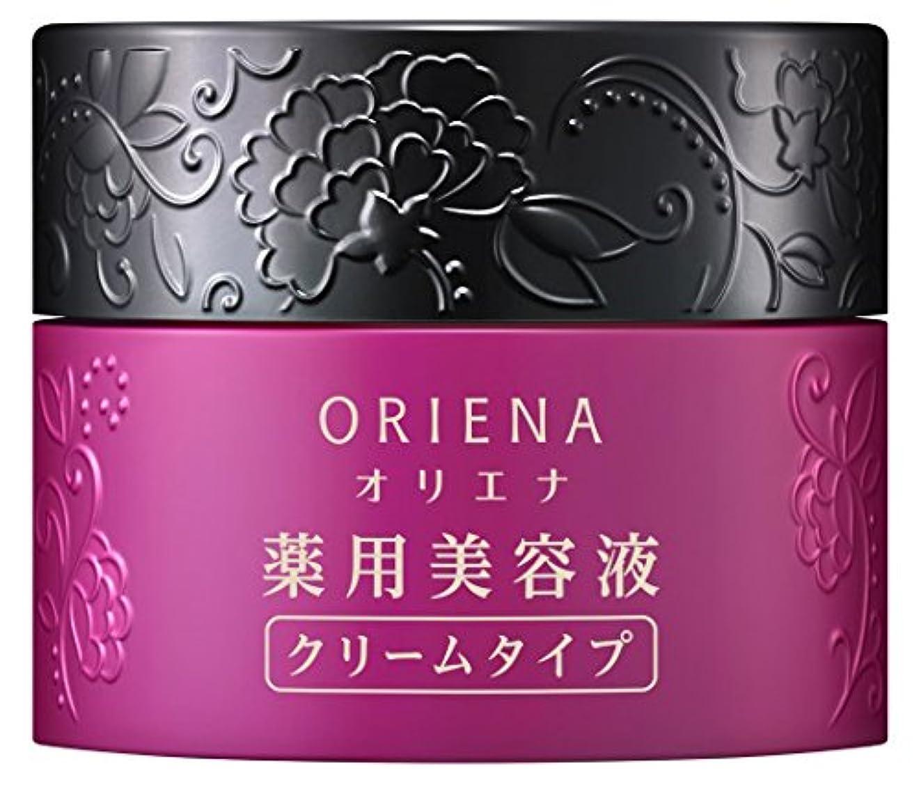暗くする首尾一貫した恐竜花王 オリエナ 薬用美容液 クリームタイプ 30g