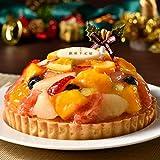 銀座千疋屋 銀座タルト フルーツ お届け:12月23日 クリスマスケーキ予約 2019