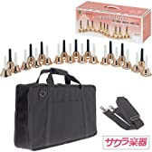 ミュージックベル(ハンドベル)23音 MB-23K/C 【Copper】専用ケースBCC-60付き サクラ楽器オリジナルセット