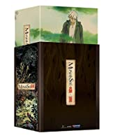Mushi-Shi: Starter Set [DVD] [Import]