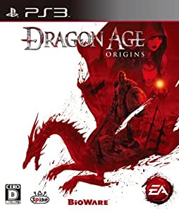 Dragon Age:Origins