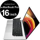 エレコム キーボードカバー Apple MacBook Pro 16インチ 対応 半透明 シリコン 日本製 ブラック PKS-MBP16BK