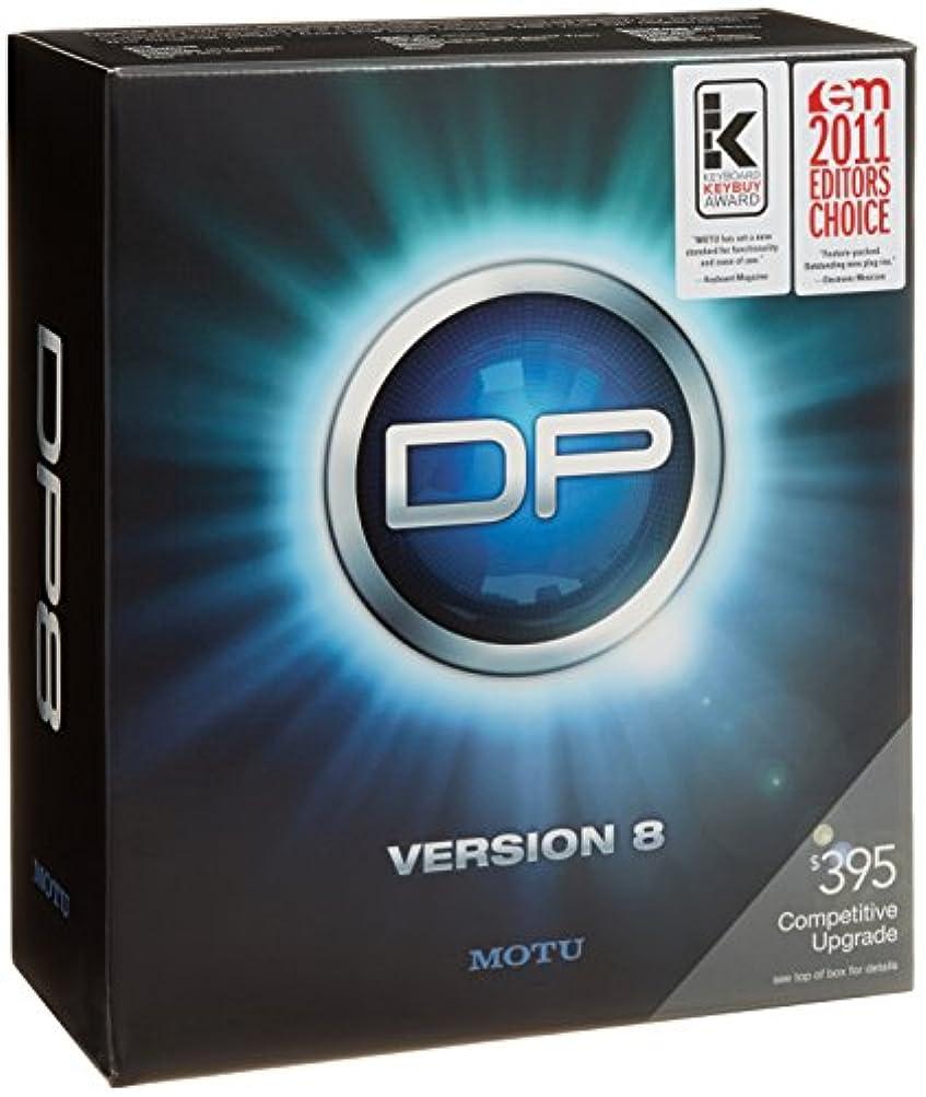 接続詞トロリー志すMOTU Digital Performer 8 音楽制作ソフトウェア DP8 Competitive UpGrade【クロスグレード版】